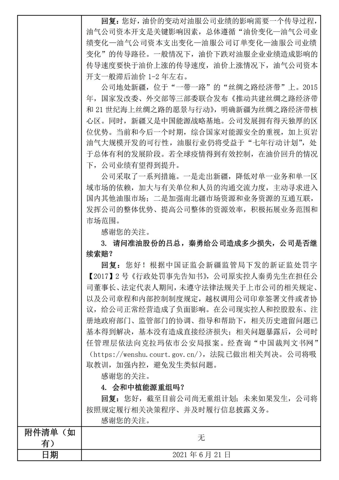 page2_1.jpg