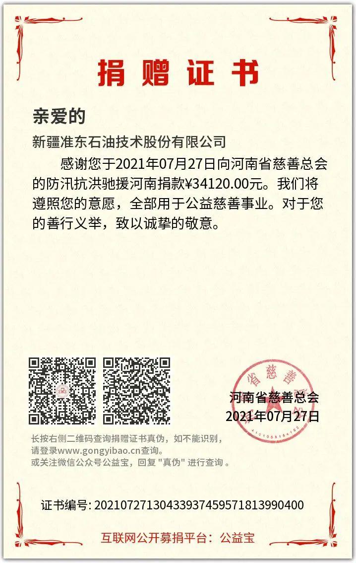 微信图片_20210729112923.jpg